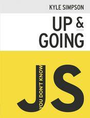 你不懂JS:入门与进阶(You Dont Know JS)