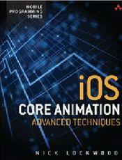 iOS核心动画高级技巧