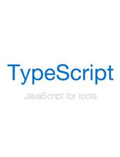 Typescript 手册