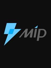 移动网页加速器(MIP)教程