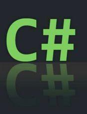 C# 从入门到精通