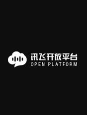 科大讯飞MSC开发指南 - iOS