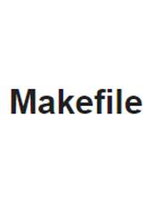 Makefile 基础教程