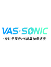 VasSonic 轻量级高性能Hybrid框架
