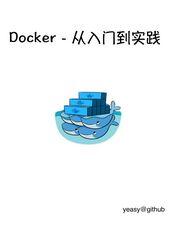 Docker — 从入门到实践(v1.0)
