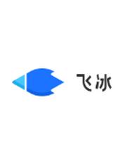 飞冰(ice) v0.x 组件文档