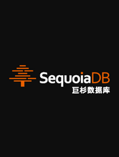 SequoiaDB 巨杉数据库 v3.4 使用手册